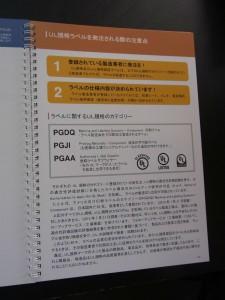 RIMG0115